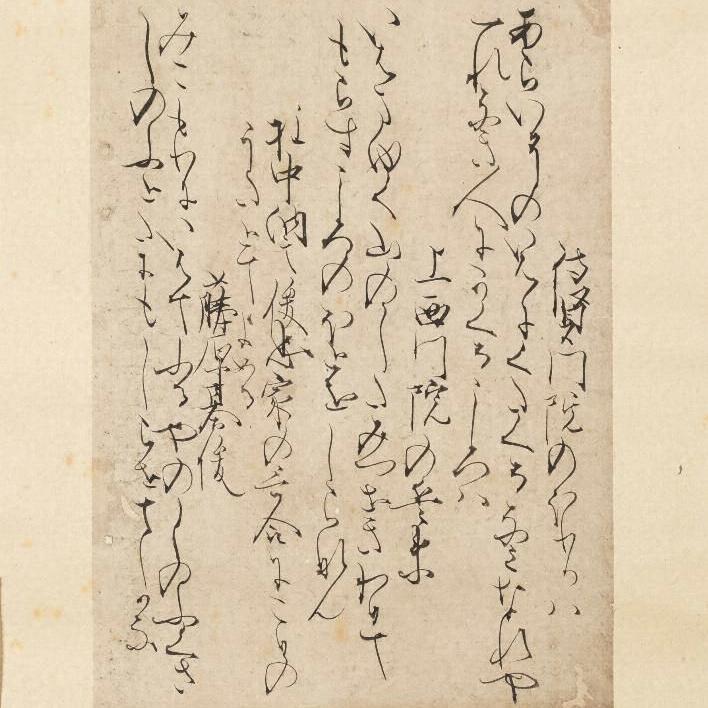 青花の会 | kogei-seika / 講座|...